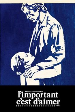 Постер фильма Главное – любить (1975)