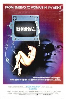 Постер фильма Эмбрион (1976)