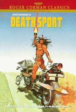Постер фильма Смертельный спорт (1978)
