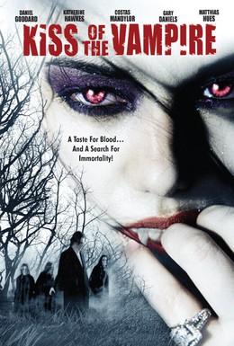 Постер фильма Поцелуй вампира (2009)