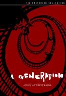 Поколение (1955)