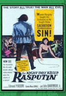 Я убил Распутина (1960)