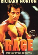 Гнев (1994)