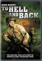 В ад и назад (1955)