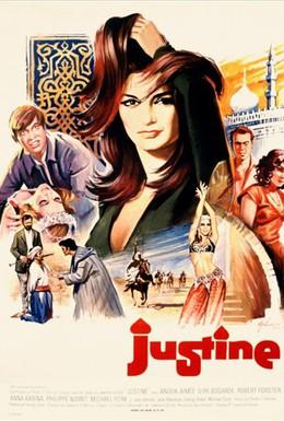 Постер фильма Жюстин (1969)