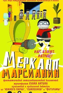 Постер фильма Меркано-марсианин (2002)