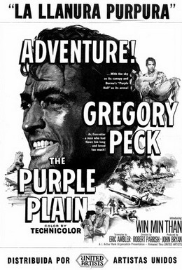 Постер фильма Лиловая равнина (1954)
