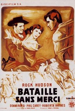 Постер фильма Оружие ярости (1953)