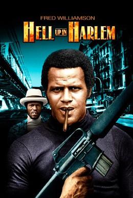 Постер фильма Беспорядки в Гарлеме (1973)