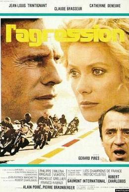 Постер фильма Агрессия (1975)