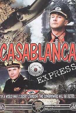 Постер фильма Экспресс на Касабланку (1989)