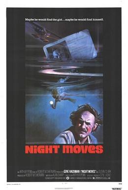 Постер фильма Ночные ходы (1975)