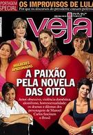 Женщины в любви (2003)