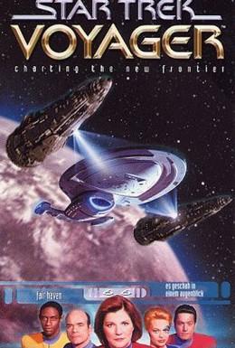 Постер фильма Звездный путь: Вояджер (1996)