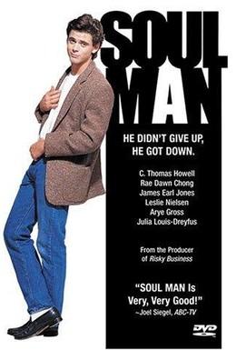 Постер фильма Свой в доску (1986)