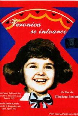 Постер фильма Вероника возвращается (1975)