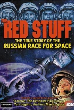 Постер фильма Первые люди на Луне (2000)