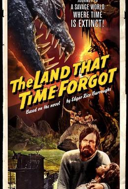 Постер фильма Земля, забытая временем (1974)
