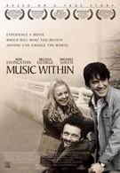 Музыка внутри (2007)