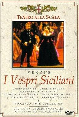 Постер фильма Сицилийская вечерня (1989)