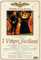 Сицилийская вечерня (1989)