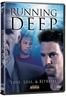 Постер фильма В глубине (2007)
