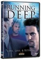 В глубине (2007)
