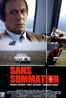 Постер фильма Без предупреждения (1973)