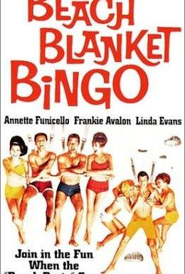 Постер фильма Пляжные игры (1965)