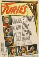 Фурии (1950)
