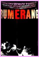 Бумеранг (1966)