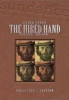 Рука напрокат (1971)