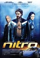 Нитро (2007)