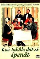 А что, если поесть шпината? (1977)