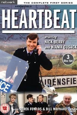 Постер фильма Биение сердца (2004)