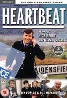 Биение сердца (2004)
