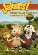 Jakers! Приключения Пигли Винкса (2003)