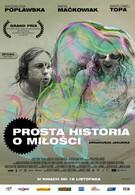 Простая история о любви (2010)