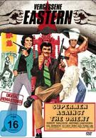 Супермен против востока (1973)