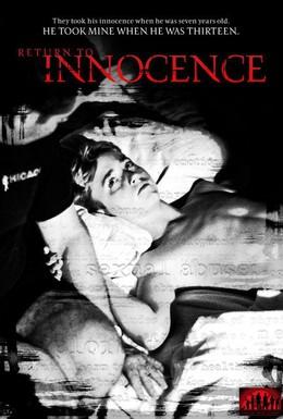 Постер фильма Возврат к невиновности (2001)