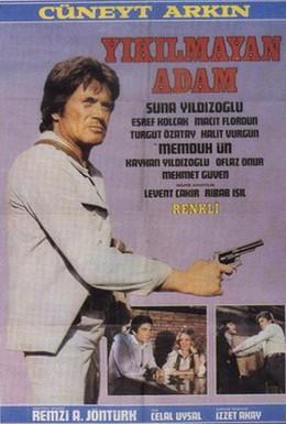 Постер фильма Несгибаемый человек (1977)