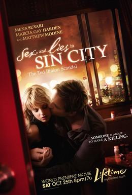 Постер фильма Секс и ложь в Син-сити (2008)