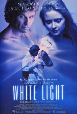 Постер фильма Белый свет (1991)