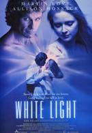 Белый свет (1991)