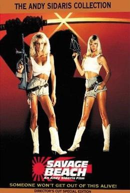 Постер фильма Дикий пляж (1989)