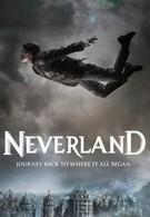 Неверлэнд (2011)