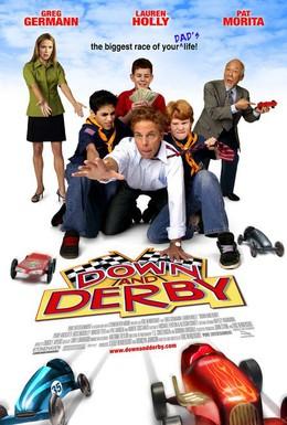 Постер фильма Большие гонки (2005)