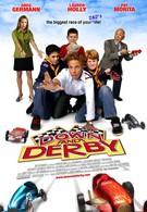 Большие гонки (2005)