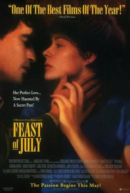 Постер фильма Последнее лето любви (1995)
