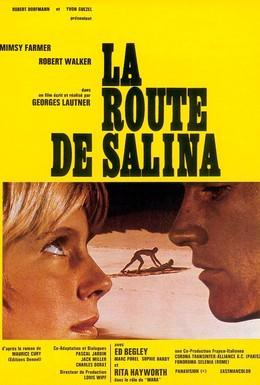 Постер фильма Дорога на Салину (1970)